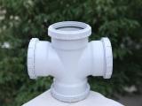 辽宁PP静音管供应许昌优质静音排水管及管件