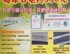 安阳市区专业清洗空调