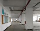 石碣四村2楼厂房出租700平米,带有办公室