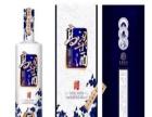 金门浯江高粱酒 金门浯江高粱酒诚邀加盟