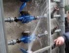 衢州专业维修安装上下水管明管,暗管 更换水龙头阀门