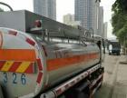 转让 油罐车东风转让二手5吨8吨油罐车手续齐全