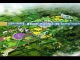 专做有机蔬菜种植示范及特色养殖示范区的总平面图鸟瞰效果图设计