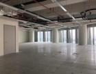 (出租)钱江新城 高品质 新写字楼 自带高档商场 来福士来福士广
