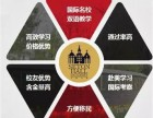 美国西东大学MBA上海报名地址
