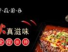 龙潮美式炭火烤鱼加盟 烧烤 投资金额 5-10万元