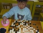 东营真朴儿童围棋教室