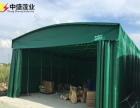 户外大型仓库推拉帐篷折叠伸缩遮阳雨棚烧烤大排档雨篷