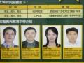 宏智阳光教育二中校区