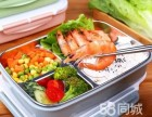 淄博博山团餐、工作餐、学生餐、会议餐、快餐盒饭外卖