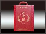 买白酒包装找红椿树包装,白酒包装成本