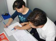 一线数学教师-高中数学培优补差-一对一快速提分