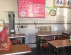 学校旁饭店转让小区门口餐馆小吃店火锅店转让找店网A