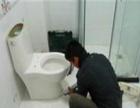 江北区马桶维修拆装卫浴洁具面盆安装蹲改坐改独立下水