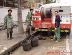 徐州市鼓楼区祥和管道疏通,管道维修,管道改造