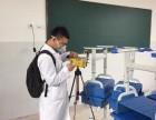 长沙室内空气检测一次多少钱-澜天环境