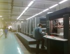 北京市内印刷厂炫彩时尚印刷