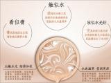 上海佐颜佑色彩妆工厂,上海彩妆代工厂,彩妆工厂电话
