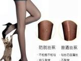 超薄防脱丝连裤袜 包芯丝 尼龙丝袜 隐形透明打底袜 九分丝袜批发