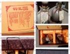 【粱沛池】端午节的礼物来了精美景德镇坛装古井镇纯粮