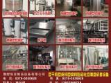 上海市豆制品机器生产线
