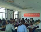 2016年河北省政法干警笔试课程、现火热报名中