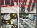 出售二手中央空调离心机 模块机 螺杆机 多联机 水机 吸顶机