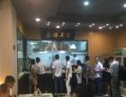 K手续齐全地铁口超市入口内一层拉面店转让可做快餐饭