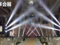 南宁会展庆典设备、灯光音响、LED大屏、舞台设备等