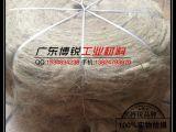 BR-0538:麻丝,水泥增强/沥青增强,玻璃钢增强一级麻丝纤维