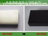 铝材发黑剂 高温发黑剂 铝材表面直接发黑 铝件染黑