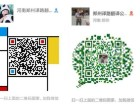 2019年河南南阳地区国外驾照换证今年换证要求