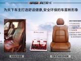 佛山安全舒适的巴斯卡功能无形座套