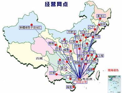 中山到洛阳偃师市孟津汝阳宜阳新安洛宁栾川嵩县直达物流专线