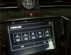 迈腾B8升级项目德众尚杰导航 原厂自动大灯 专用行车记录仪