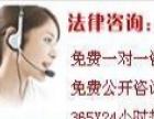 珠海著名劳动法律专家 劳动仲裁 **李玉麟律师