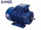 三相异步电动机 台湾TTS厂家直销 铝壳电机