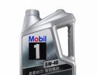 各大品牌汽车机油厂家直供 整箱批发 淘宝交易