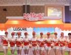 武汉演艺展会主持人演出人员现场舞台布置请联系