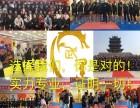 济南武运金龙 散打 女子防身术 培训俱乐部