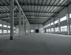 独院3000平米机械厂房出租 层高8米 有行车
