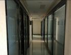 南湖锦江国际酒店旁 241平米 中等装修 适合办公