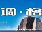 欢迎进入-固原格力空调(各中心)售后服务网站电话