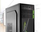 酷睿新四代I3 500G/4G游戏电脑主机台式组装机办公家用