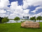 2020年東華大學工商管理MBA招生簡章(含較新學費)