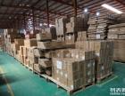 专为电商打造的仓储物流订单处理一体化服务(电商仓储)