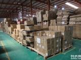 专为电商打造的仓储物流订单处理一体化服务 电商仓储