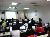 上海网站美工培训学校,0基础量身打造,全程面授实战演练