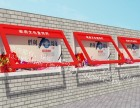 廊坊億龍不銹鋼宣傳欄燈箱標牌制作供應