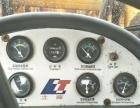 14年的立腾50装载机出售